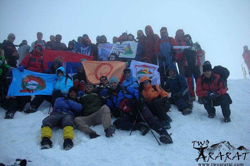 Mountaineering group celebrating at Mount Ararat Summit